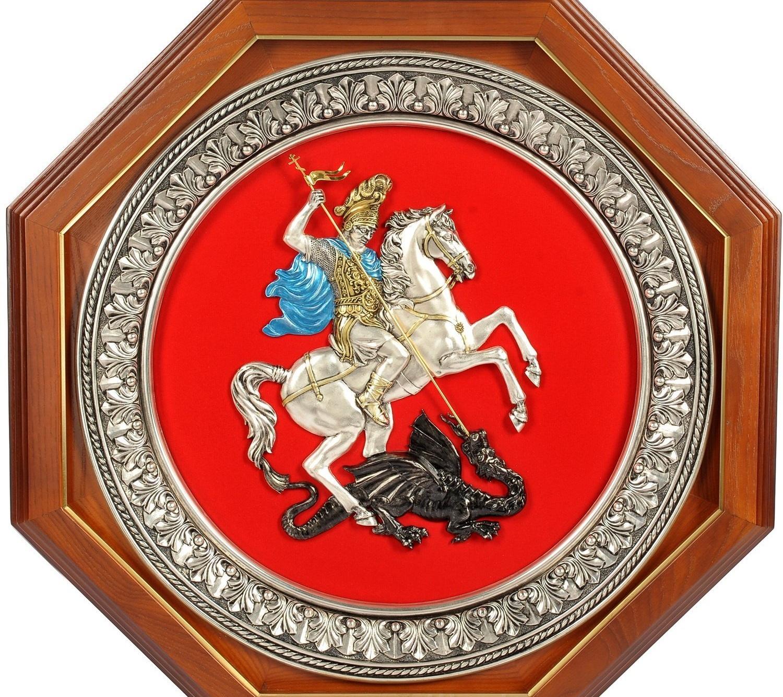 Георгий победоносец на гербе россии фото высокого разрешения
