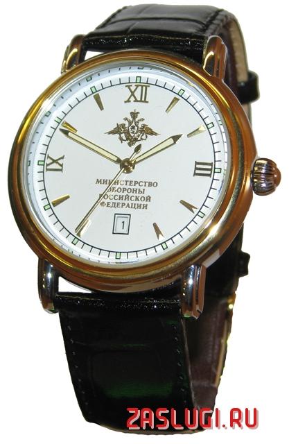 Купить наручные часы в рф золотые часы купить украина