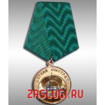 "Медаль ""Меткий выстрел"" (Заяц)_фото"