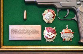 АПС разрабатывался как штатное оружие боевых офицеров, сержантов и рядового состава, экипажей машин, которым согласно уставу не полагались винтовки или карабины.