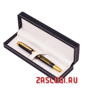 Ручка «ФСБ» (в кожанной коробке)_фото