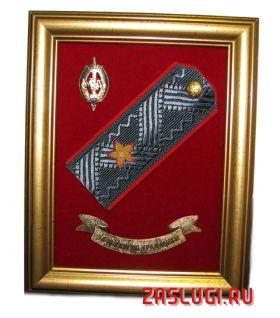 Рамка с погоном «Генерал МВД России»_фото