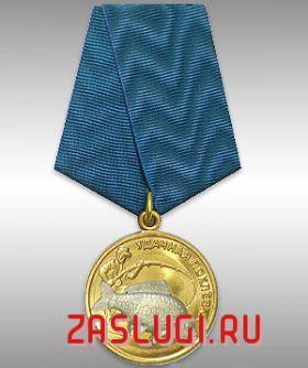 """Медаль """"Любителю Русской Рыбалки"""" (Карп)_фото"""