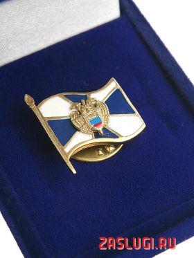 Значок «ФСО» флаг_фото