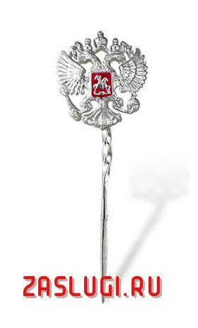 Заколка серебряная «Двуглавый орел» Эмаль на гербе_фото