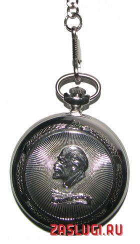 Часы «Ленин» с крышкой_фото