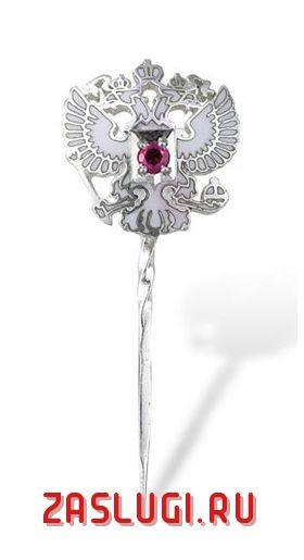 Заколка серебряная «Двуглавый орел» белая эмаль с рубином_фото