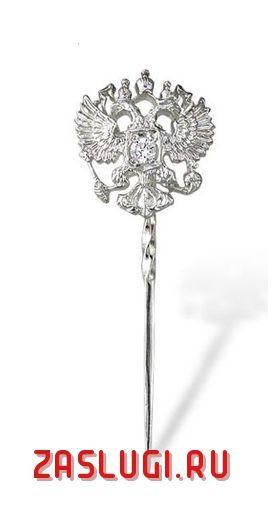 Заколка серебряная «Двуглавый орел» серебро с фианитом_фото