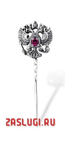 Заколка серебряная «Двуглавый орел» с рубином_фото